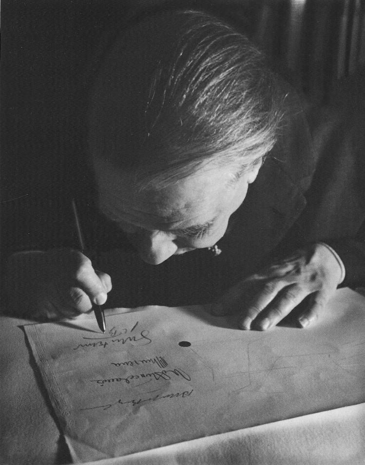 [Jorge Luis Borges,  Οι δίκαιοι]